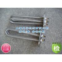上海昊誉供应水箱电加热棒工业加热棒