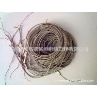 供应电热线、电热膜、电热地暖