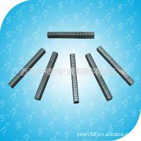 供应711U型铝钉,扎口专用铝钉,铝钉扎口机专用铝钉 ,不卡钉