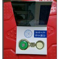 上海制作金属钥匙扣厂家,定做公司品牌钥匙扣设计