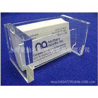 供应亚克力名片盒、塑料名片盒、注塑名片盒、名片盒