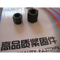 远中直销10级M22高强度螺母材质45#质量保证价格优惠