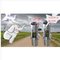 清浩设备配件吸尘器配件铝转换接头 快速接头工业用品配件