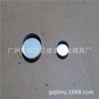 厂家专业生产拉抻件  冲压件 电子外壳 电子盖