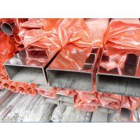 供应35*65*1.2不锈钢方管多少钱一根