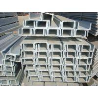 热镀锌型材 热镀锌槽钢 冷镀锌槽钢 电镀锌槽钢 可代加工
