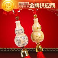 木质平安葫芦 中国结平安葫芦汽车挂件批发 淘宝热销精品 F2143