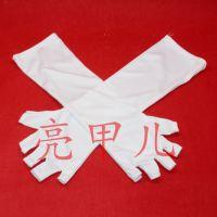 美甲工具 美甲用品 光疗甲必备 防辐射进口好质量手套 美甲好帮手