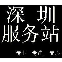 华强北ipad air屏幕摔破了更换多少钱