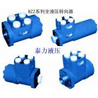 供应BZZ5-E500C优质叉车转向器