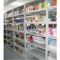 内蒙古铁皮图书架,密集型书架,木护板书架批发厂家
