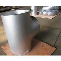 304不锈钢工业四通管件