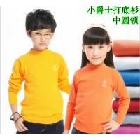 厂家直销广东小孩儿童男童女童毛衣批发订做定做毛衣中小童中大童打底衫套头中领圆领针织衫羊毛衫