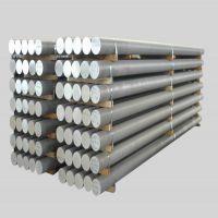 供应5A02-H112防锈铝棒 批零兼营5A02-H112耐蚀铝棒 价格实惠