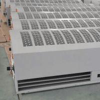供应艾尔格霖RM-1512冷热水型贯流风幕机
