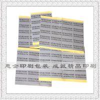 深圳二维码不干胶标签|龙岗易碎标签贴纸印刷|罗湖哑银pet不干胶标签纸印刷