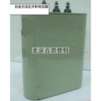 百思佳特xt71178低压并联电容器(自愈式)