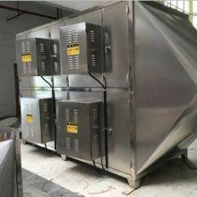 食用油加工车间废气收集治理设备食用油异味过滤方法