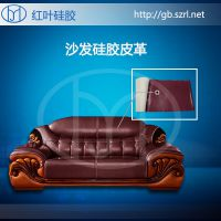 红叶家具革大气大班椅皮革硅胶皮革