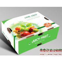 水果礼盒 水果包装 礼品包装设计