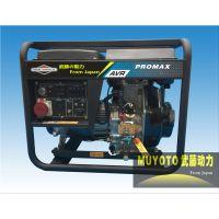 便携式3KW柴油发电机-价格,厂家,图片