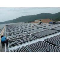 蓝奥盛世(在线咨询)、恭城瑶族自治县太阳能空调、太阳能空调厂