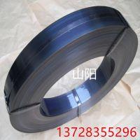 弹簧钢东莞山阳弹簧钢专业有保障。型号齐全-弹簧钢价格