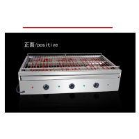 奇博士无烟电烧烤炉 电烧烤炉 商用电热烧烤炉 红外线电烤炉