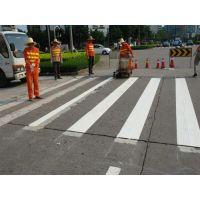 广州互通交通公司_城市道路交通标线厂家_道路交通标线厂家
