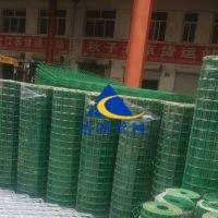 现货包塑铁丝围栏荷兰网|圈地养鸡防护网|优质果园围网|浩洲荷兰网价格