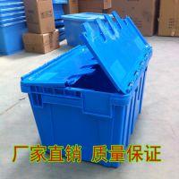 塑料货物收纳箱 东正大号物流周转箱 可插式塑料箱