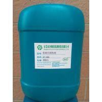 如何清洗地面上的重油污 五金设备油垢清洁剂东莞厂家 净彻油污清洗剂