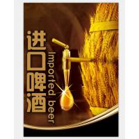 深圳进口啤酒报关流程办理