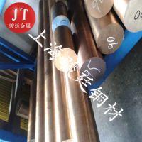 销售C17510铍镍铜耐腐蚀