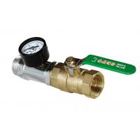 供应ZSMD末端试水装置