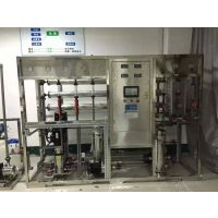 精细化工超纯水设备,化工配药用水设备,苏州伟志纯化水设备