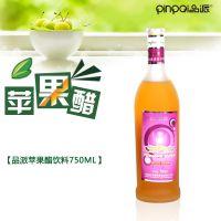 苹果醋厂家 红枣醋的功效与作用 送礼佳品食品 饮料批发