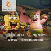 上海升美海绵宝宝模型 专业卡通模型定制 玻璃钢雕塑 美陈展览摆件