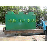 优质国产养殖污水处理设备价格 佳源wsz-A议价供应