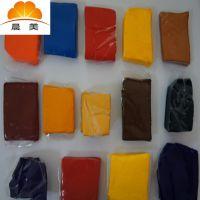 彩色硅橡胶色母,无卤电缆母料,晨美可改善塑料的加工和产品性能