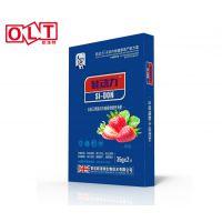 硅动力草莓专用叶面肥 果实快速膨大、糖分增加、着色保鲜,促早熟、抗衰老、延长采收期盒装35g*2