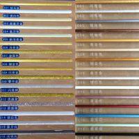 秀彩化工瓷砖美缝剂用闪亮金黄金粉 400目鎏金色 浅亮金 象牙金 水晶珠光粉