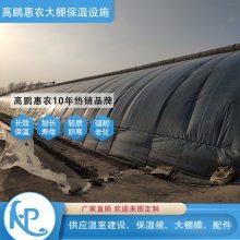 石狮温室大棚保温被品质质量