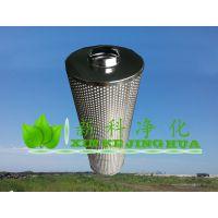 HY-LX3P.006树脂滤芯QZX-100滤芯DQ6803GA2