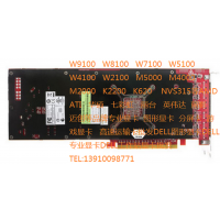 AMD FirePro W9100 16G GDDR5 PCI-E 高端专业图形显卡