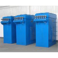 泊头市宏保除尘设备供应单机除尘器,单机脉冲除尘器,小型除尘器