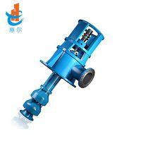 生产HLC立式铸铁长轴多级液下泵_深度可达20米_惠尔泵业