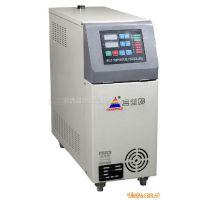 供应开放式冷水机、成都粉碎机、台湾模温机、大型立式拌料机