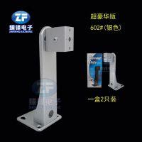 批发监控设备支架摄像头安装支架602#鸭头支架安防支架盒2个支架
