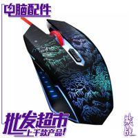 追光豹T9有线游戏鼠标 台式机笔记本USB接口6键七彩 炫彩